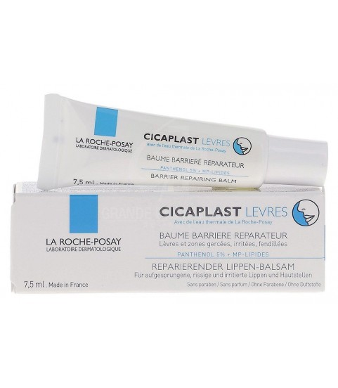 كريم cicaplast lips 7.5 ml