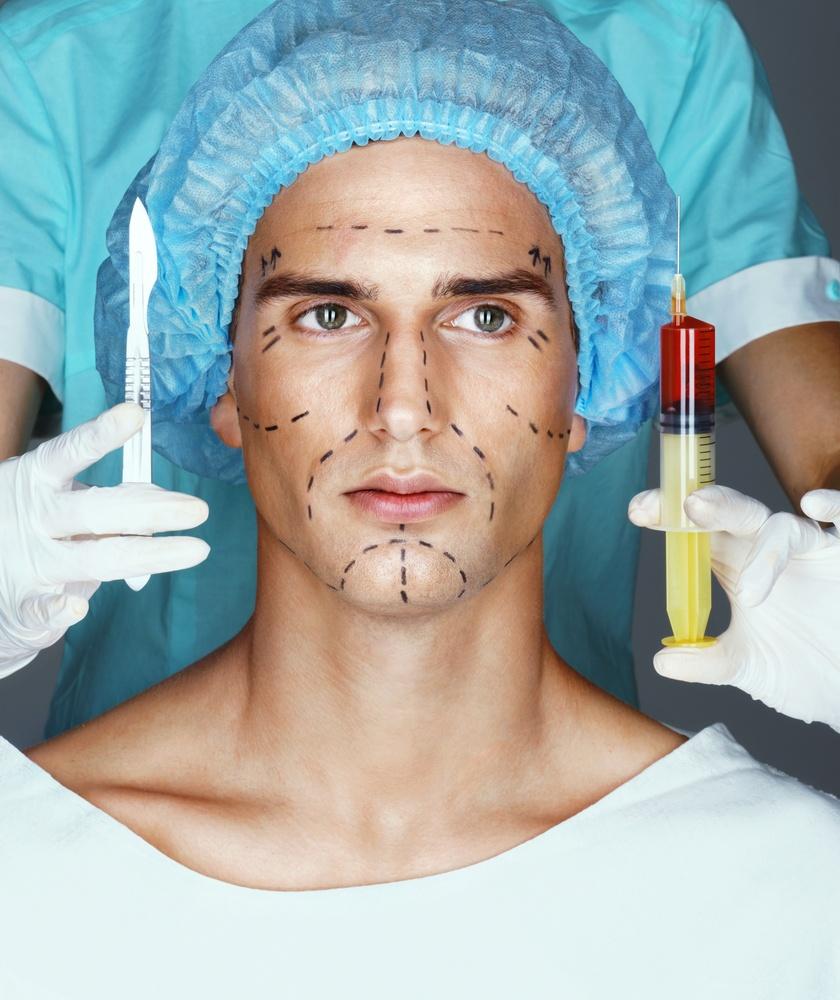 كيفية تصغير الانف للرجال بالجراحة