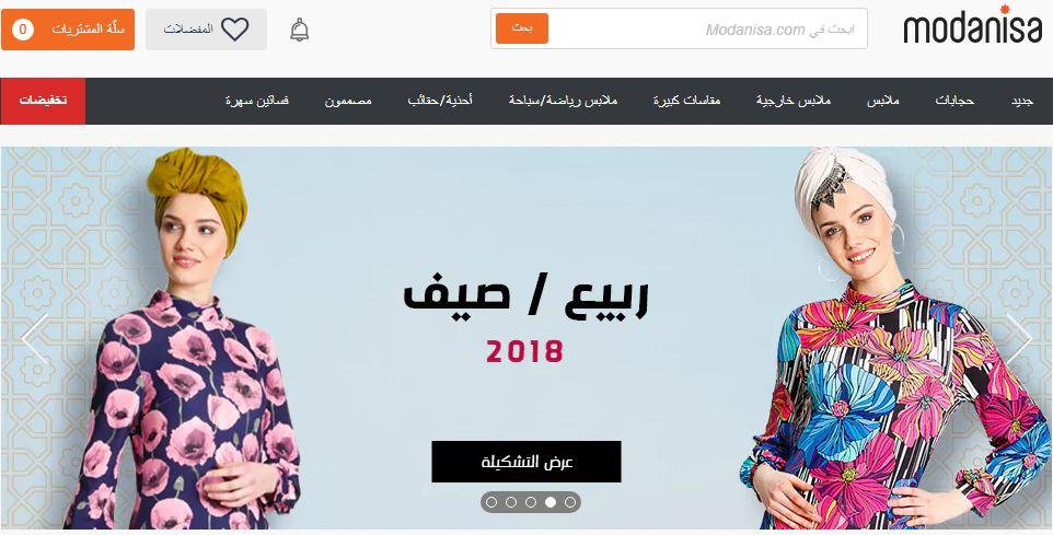 خطاط قانون الحكومة مرفأ ارخص متجر الكتروني للملابس Translucent Network Org