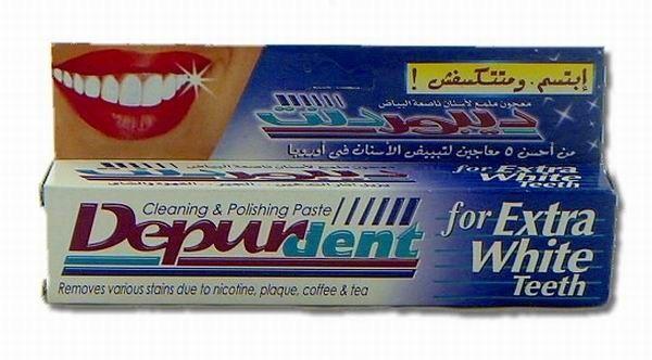 معجون اسنان مبيض