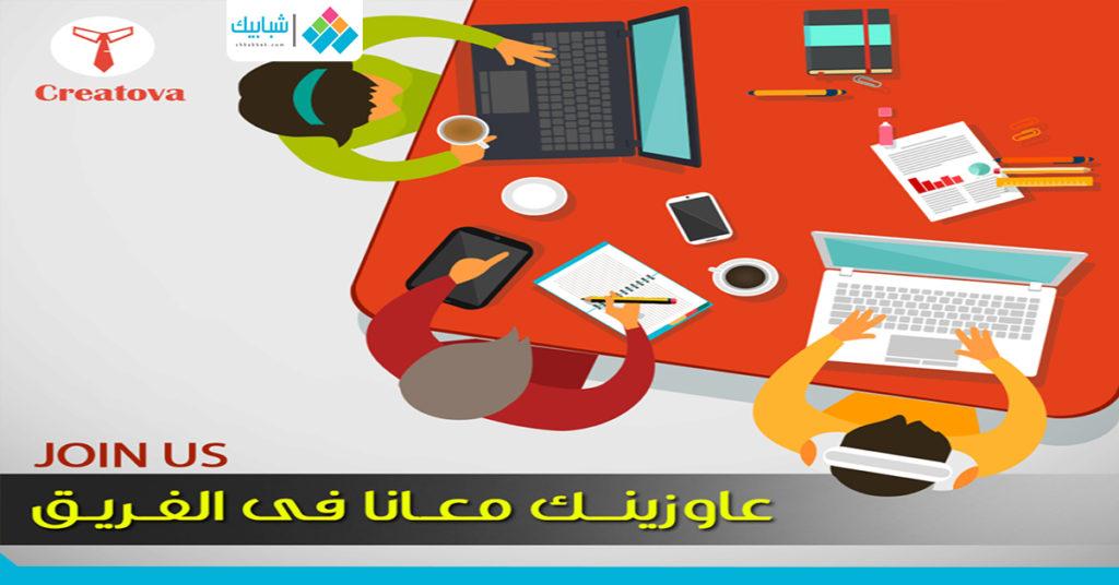 شركات تصميم الانفوجرافيك في مكة