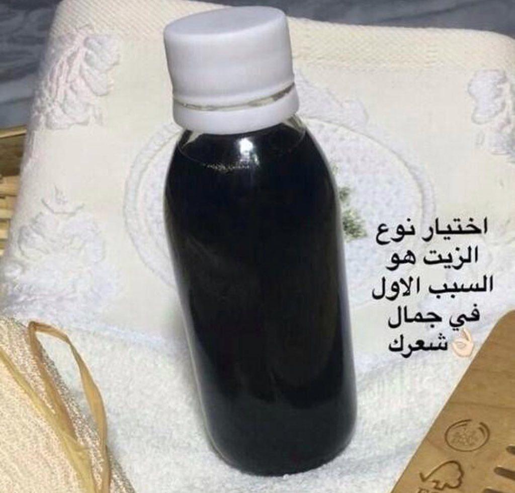 وهل زيت الحشيش ممنوع في السعودية