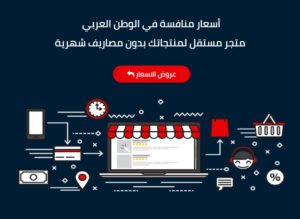 قاعدة بيانات متجر الكتروني