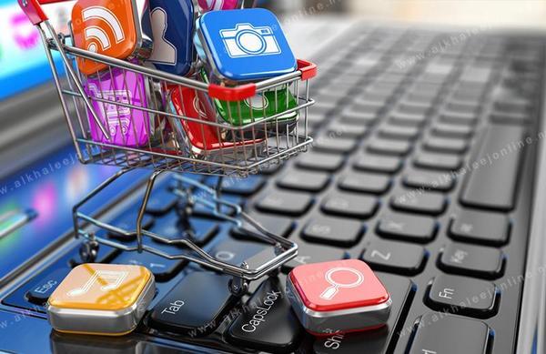 منصات التسويق الالكتروني