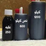 اسعار زيت الحشيش