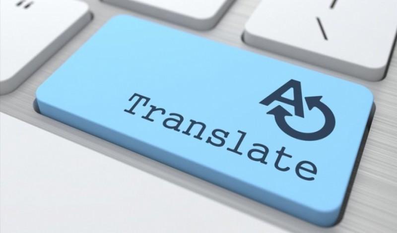 اساليب الترجمة العلمية