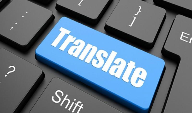 انواع الترجمة