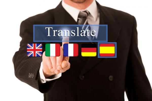 ترجمة الكتب الى العربية