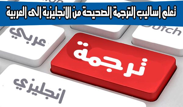 ترجمة الكتب وبيعها