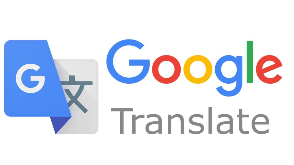 ترجمة مصطلحات الكترونية