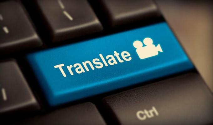 مواقع ترجمة عربية