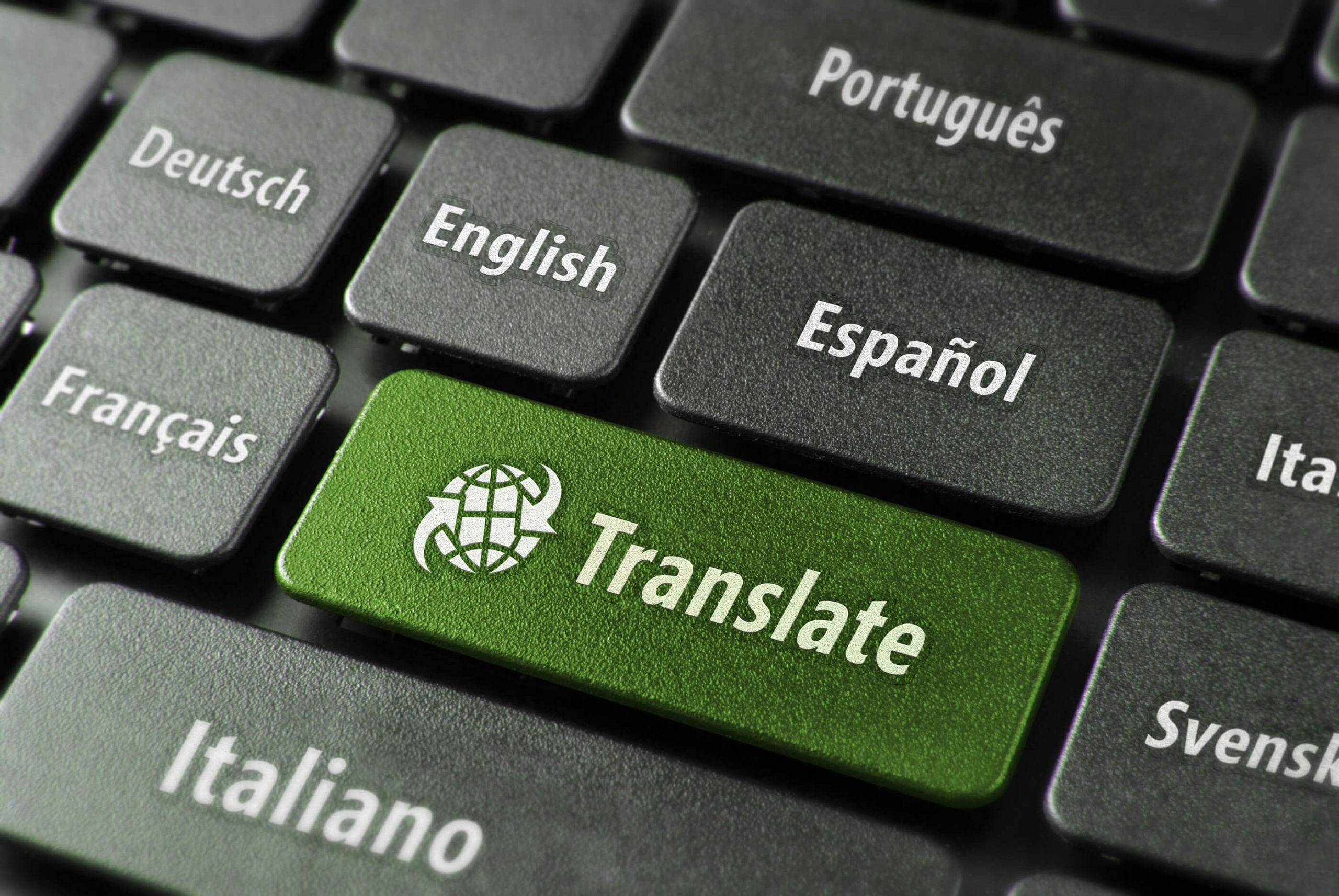 موقع ترجمة كتب