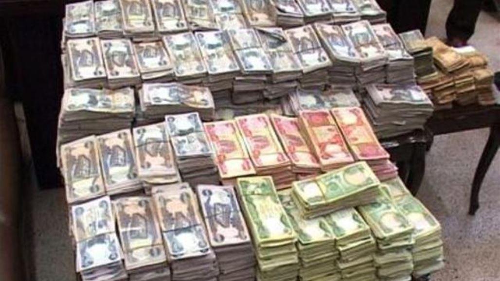 أنواع القروض البنكية في السعودية