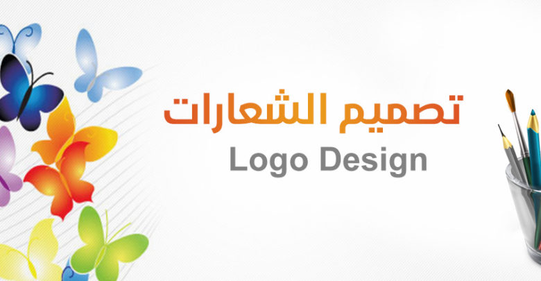 اسعار تصميم اللوجو في السعودية