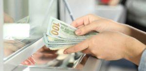 التمويلات البنكية