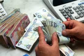 سداد القروض في السعودية