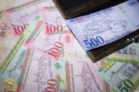 طريقة تسديد القروض البنكية