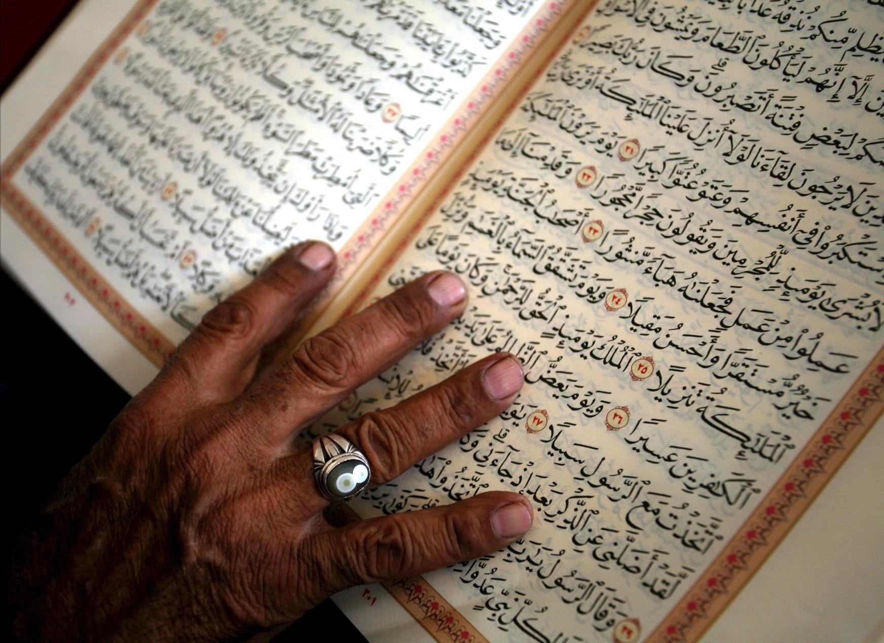 جدول حفظ القران الكريم ومراجعته