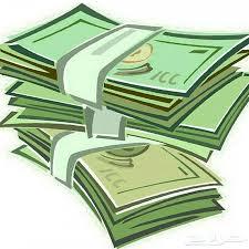سداد القروض الشخصية على المواطنين