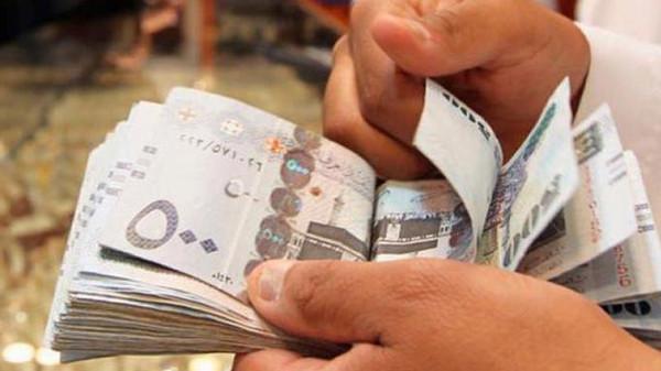 شروط استخراج قرض من بنك الرياض