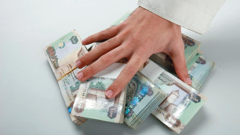 كيفية تسديد القروض البنكية
