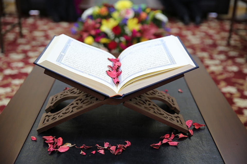كيفية حفظ القرآن بأرقام الآيات