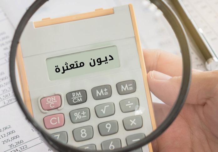 مكتب قروض الرياض
