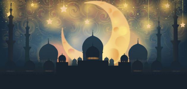 انواع العبادات في رمضان