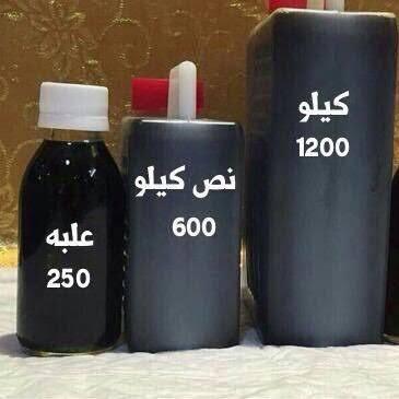 اين يباع زيت الحشيش الاصلي في السعودية