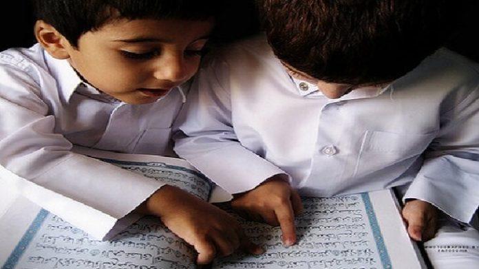 حفظ القران للاطفال
