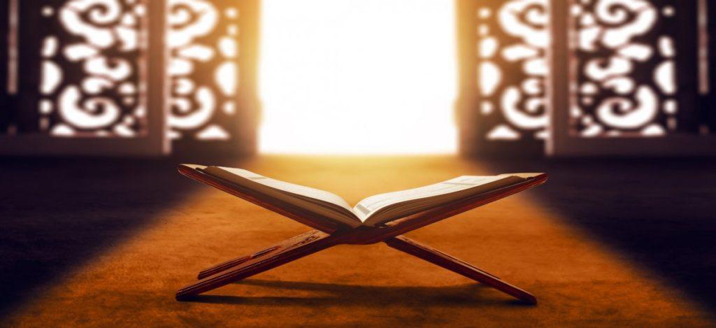 طرق تثبيت حفظ القرآن الكريم