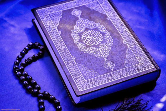 طرق حفظ القرآن للصغار