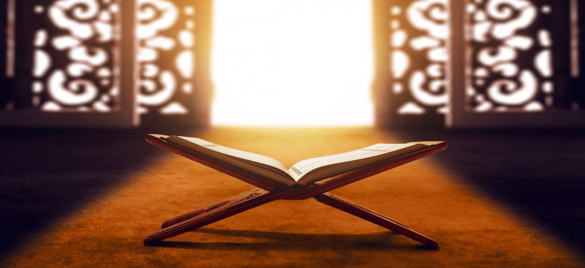 فضل حفظ القرآن للصغار