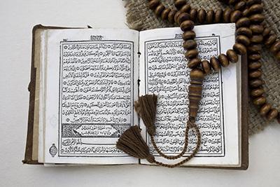 مراجعة حفظ القرآن الكريم