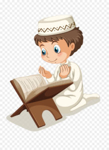 نشيد يا حامل القرآن