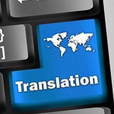اسعار مكاتب الترجمة في الرياض