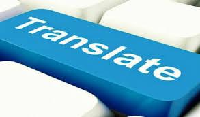 افضل انواع الترجمة