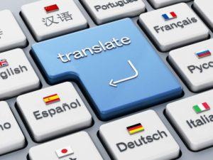 ترجمة كتب