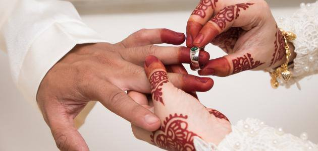مشهد زواج من أجنبية