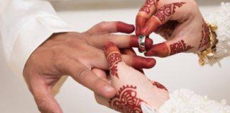توثيق عقد زواج من وزارة العدل