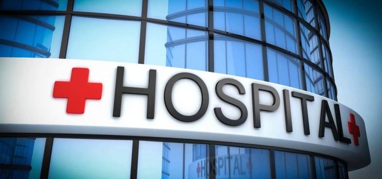دراسة جدوى مشروع مستشفى خاص