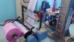 دراسة جدوى مصنع بلاستيك في السعودية