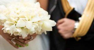 زواج السعودي من أجنبية