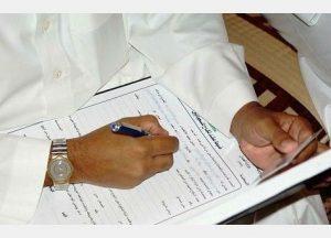 زواج السعودي من اجنبية في الامارات