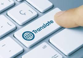 سعر الترجمة المعتمدة