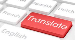 شركة نون للترجمة