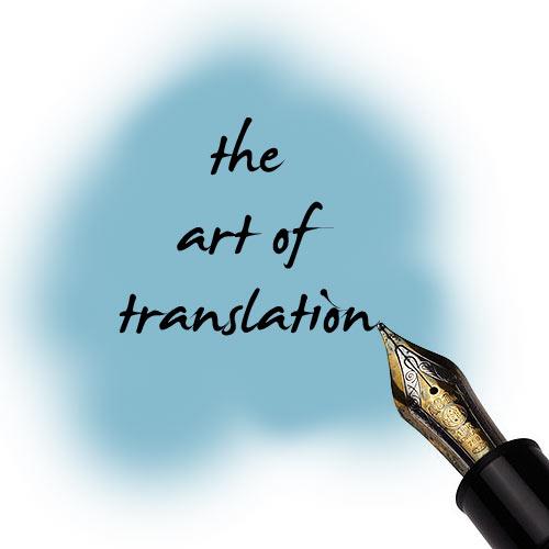 طرق الترجمة من العربية الى الانجليزية