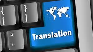 كيفية ترجمة الاقامة السعودية
