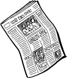كيفية عمل جريدة الكترونية