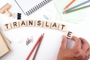 ما هي مكاتب الترجمة المعتمدة